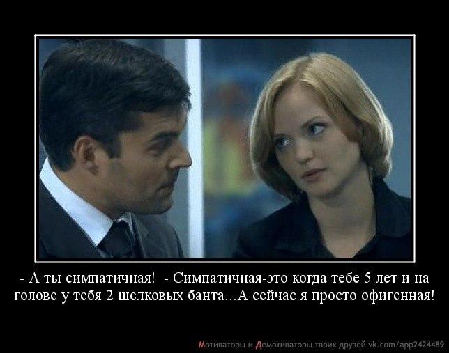 http://cs403516.vk.me/v403516539/7b66/fLmyyACyvu8.jpg