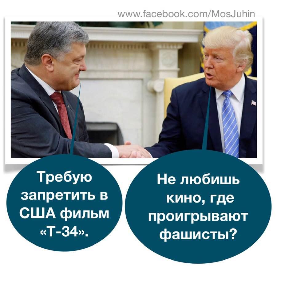 https://pp.userapi.com/c848620/v848620271/131cb4/qrll2tGvvI0.jpg