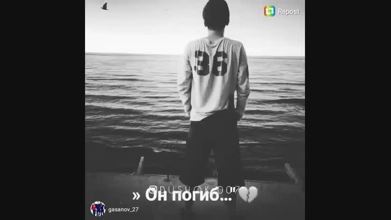 Gasanov_27_1924757752123685200.mp4