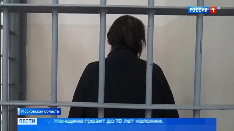 Вести-Москва • Няня-воровка принарядилась у хозяев на 1,5 миллиона рублей