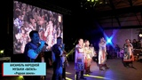 Ансамбль народной музыки Ватага (г.Брянск) - Родная земля
