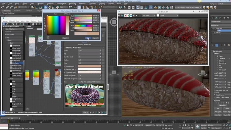 3ds Max 2019.3 Update – OSL and Viewport Improvements