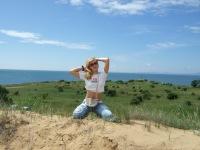 Katerina Sokolova, 26 июля , Санкт-Петербург, id172577426