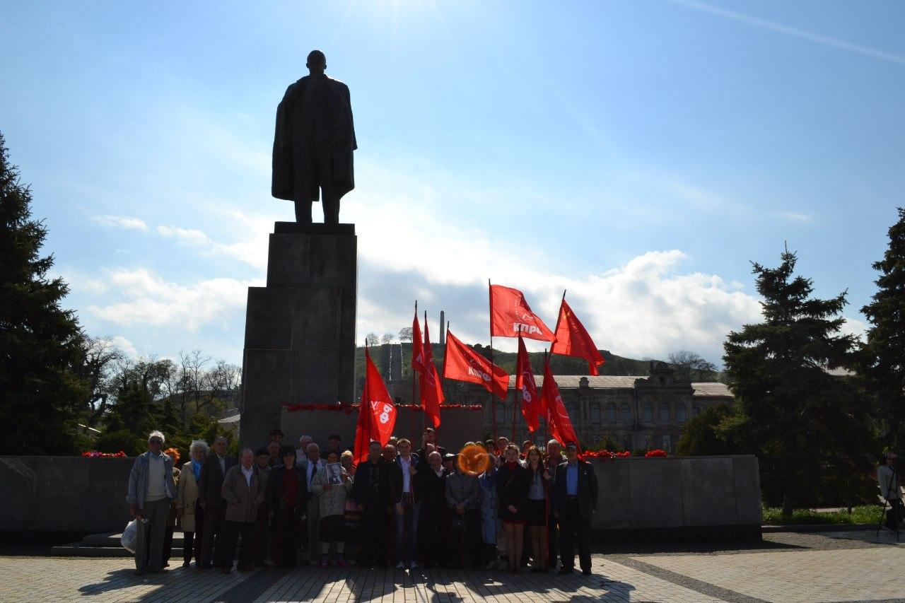 КПРФ коммунист Керчь комсомол