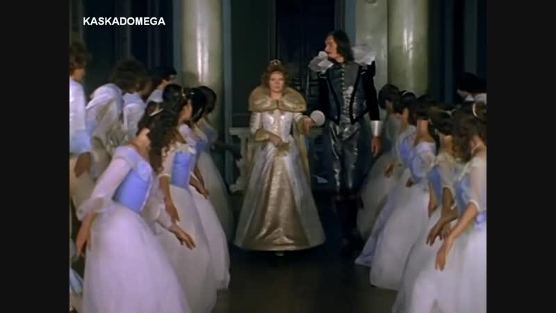 ДАртаньян и три мушкетера - Кардинал и Анна [1080p]