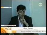 кандидат в президенты Украины-ПЕДАФИЛ и ГЕЙ    14 05 2014