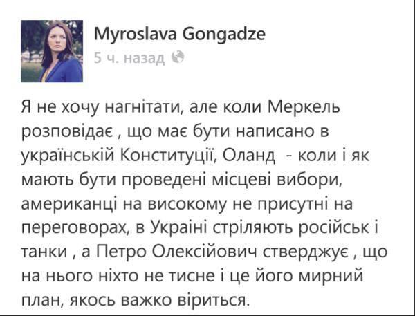 """Порошенко: """"Мы начинаем отвод легкого вооружения на Донбассе в субботу, 3 октября"""" - Цензор.НЕТ 3002"""