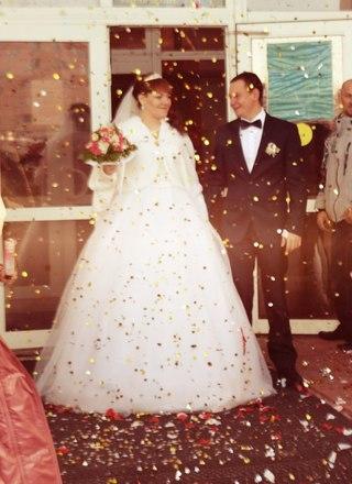 Наро-фоминск свадебный салон
