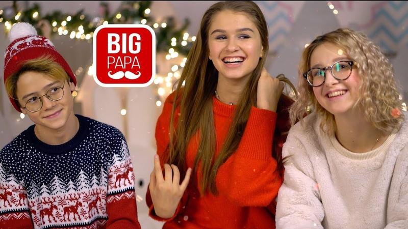 НОВЫЙГОД 2019 КУКУТИКИ ТРИМЕДВЕДЯ Новогодняя песня для всей семьи для детей и взрослых