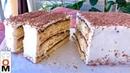 Швейцарский Торт Один из Самых Вкусных Тортов в Моей Жизни