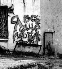 Тимур Юнусов, 4 февраля 1998, Волгоград, id227085817