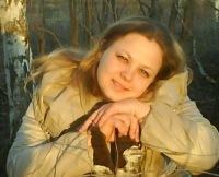 Мария Климушина, 22 августа 1983, Москва, id185403806