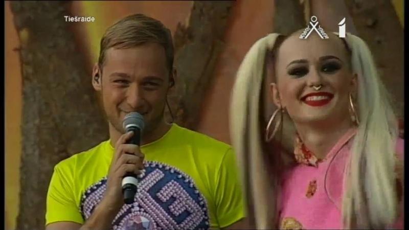 Agnese Rakovska un Daumants Kalniņš – Tad, kad mēs iemīlēsim