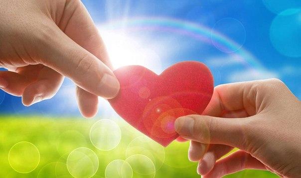 Благодійна акція «Серце до серця» 2016
