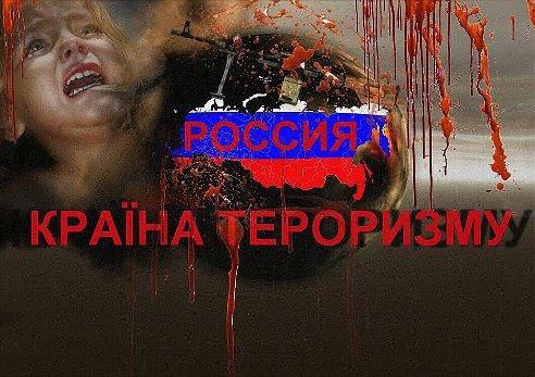 """Российская """"гуманитарка"""" не имеет права ехать в Украину без согласования с Киевом, - Госдеп США - Цензор.НЕТ 9960"""