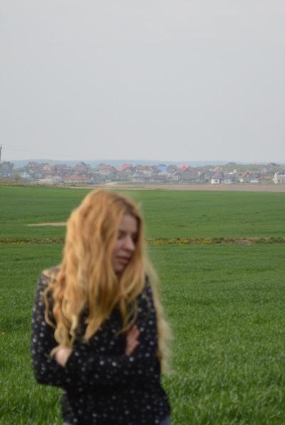 Yana Osipova