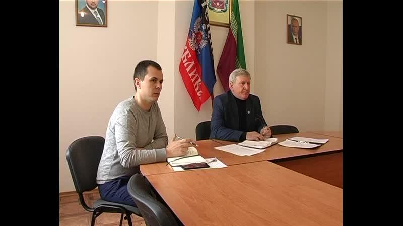 В администрации Старобешевского района состоялось аппаратное совещание