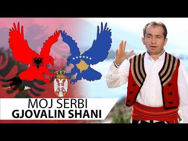 Gjovalin Shani - Moj Serbi ( Official Video )