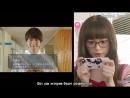 FSG Baddest Females Watashi ni XX Shinasai Обмани меня 1/4 рус.саб