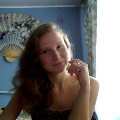 Марина Литвинова, 10 июня 1995, Брянск, id124499527