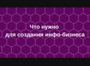 Ни дня без кандидата бесплатная бизнес-игра stamparo/pckjhckngct