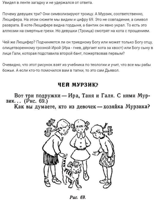 https://pp.userapi.com/c844724/v844724928/a92c7/kCYPsC-IPUU.jpg