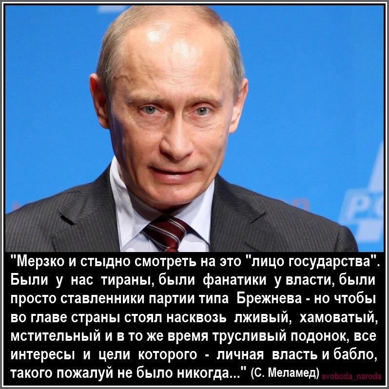 """В Евросоюзе раскритиковали российский закон о """"нежелательных организациях"""" - Цензор.НЕТ 3230"""
