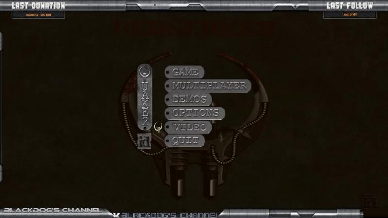 Ностальгия по 90-м (Quake 2)