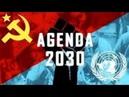 17 punktów Agenda 2030 Czym ona jest dla ludzkości
