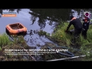 Мегаполис - Подробности экологической аварии - Сургутский район