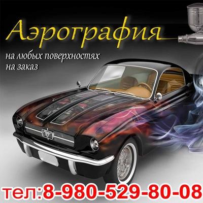 Βалерий Γаврилов, 25 апреля 1959, Белгород, id193785244