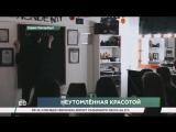 Татьяна Неклюдова (41 группа) и наш руководитель Евгений Зуев для телеканала НТВ (Деловое утро)