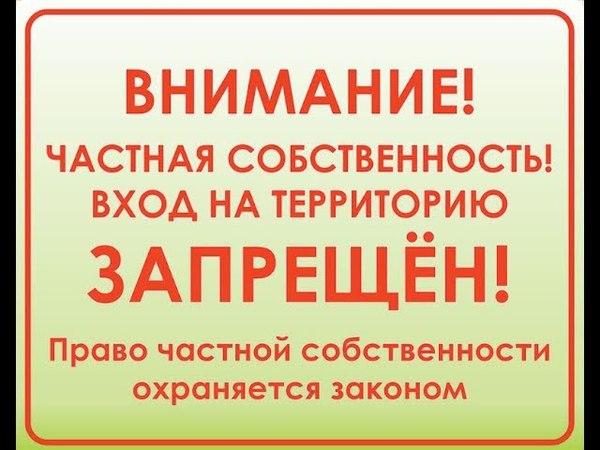 Захватчик Парковки. Гражданский Патруль - Алматы.