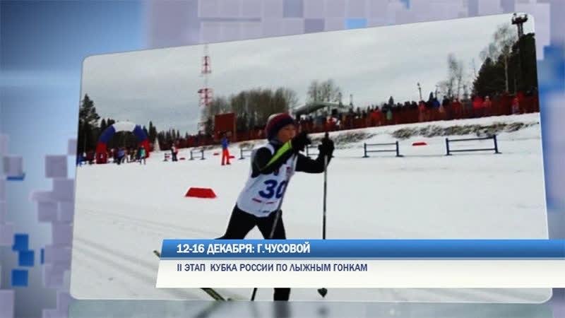Выходные в Перми: лыжные гонки, фотофестиваль и финал КВН
