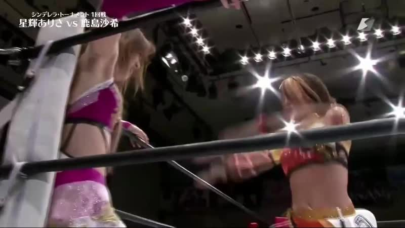Stardom Cinderella Tournament 2019 (29.04.2019)