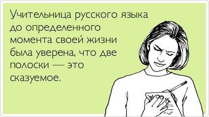 Двусмысленные фразы)и не только