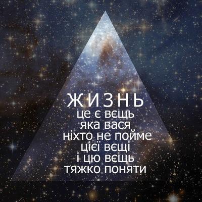 Hard Core, 17 апреля 1993, Екатеринбург, id219573842
