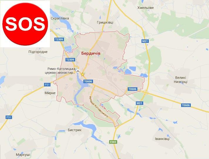 Бердичівське ТОВ