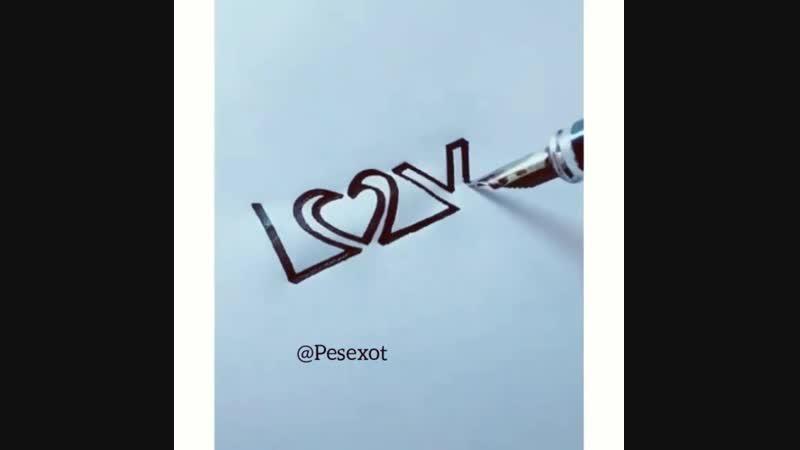 P E Ş Ə X O T - on Instagram_ _Love.❤__BrDTjlKH_0(MP4).mp4