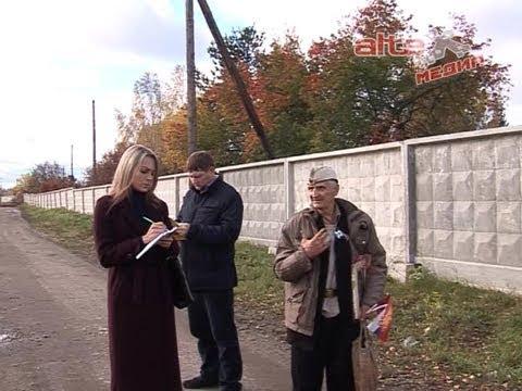 Сергей Никитин обратил внимание прокуратуры на состояние кладбищ АГО
