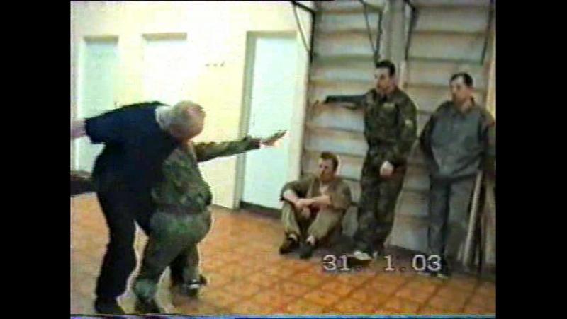 Смирнов А.В. Записи с семинаров. [2003., рукопашный бой, VHSRip] ч.1