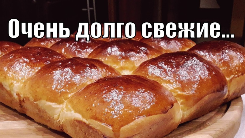 Невесомо-пуховые булочки которые и на третий день как только из духовки!Buns as fluff!