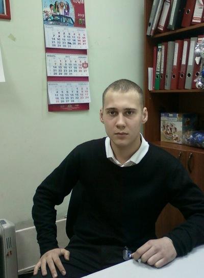 Сергей Гундарев, 14 мая , Новосибирск, id111940194