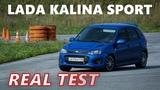 Lada Kalina Sport. Test Drive на Автодром СПБIronRacer 2018 этап №7