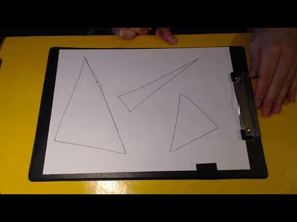 Нейрографика - треугольники и энергия действий