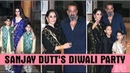 Sanjay Dutt Celebrates Diwali Celebration 2018 With Close Friends And Family Members