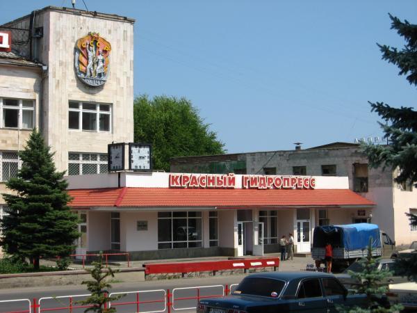 Красный Гидропресс Таганрог