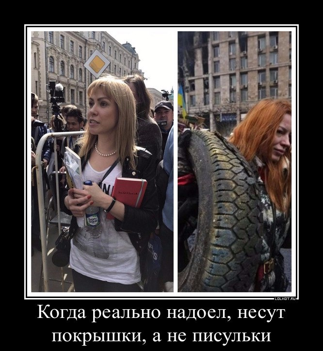 Российские дальнобойщики, протестующие против новых сборов, задержаны в Подмосковье - Цензор.НЕТ 2315