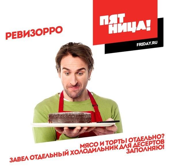 Public page