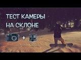 Тест камеры (GH4 + Olympus 12mm) на склоне. Горнолыжн. к.